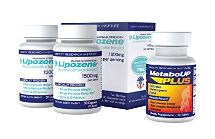 1. Lipozene Weight Loss Pills 2x30 Count Bottles with FREE 30 count MetaboUp Plus